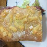 テンハーフ - 岩塩パン