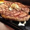 いきなり!ステーキ - 料理写真:サーロインステーキ約500gカット
