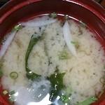 御食事処 あしずり - 定食の味噌汁