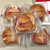 りんごの木 - 料理写真:長野アップルパイ(5個入)(2016年1月)