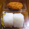 塩沢石打サービスエリア(上り線)スナックコーナー - 料理写真:塩むすび、枝豆コロッケ