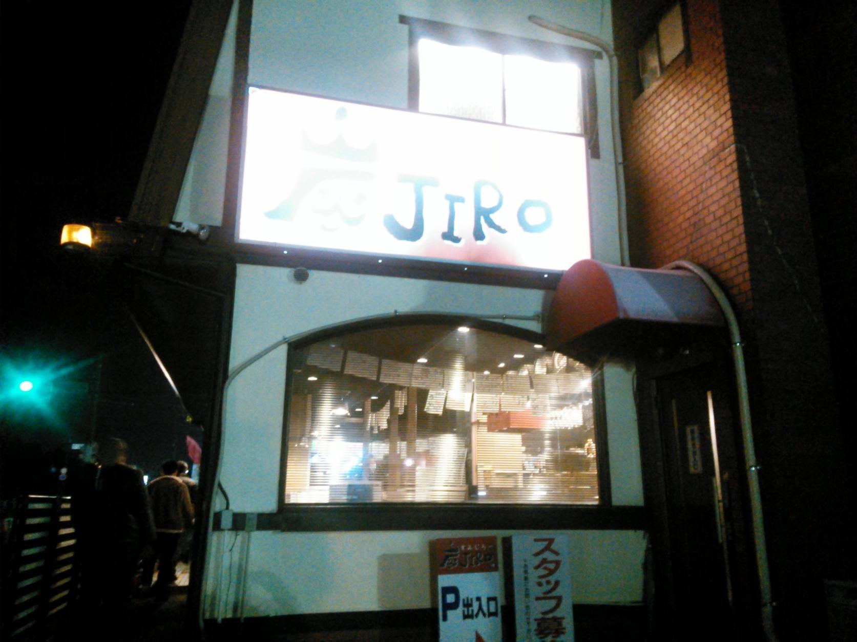 炭JIRO