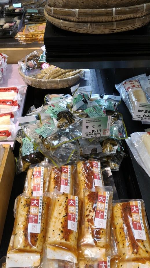 西利 京都高島屋店