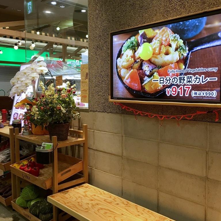 野菜を食べるカレーcamp カラフルタウン岐阜店