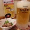 宇奈とと - 料理写真:生ビール通常500円が250円のモルツとミニうざくのお疲れ様セットが350円(*´ω`*)