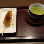 伊根の舟屋 雅 - お茶セット
