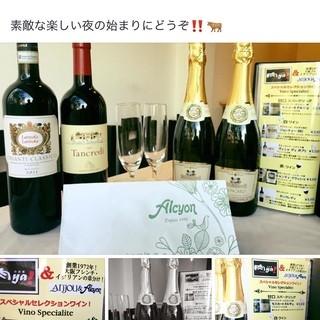 焼酎、ワイン、日本酒も充実!