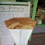 コクリコクレープ店 - ココナッツチョコ