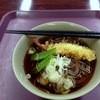 やませみの湯 - 料理写真: