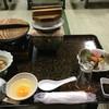 和食処 愛 - 料理写真: