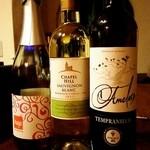 マーブル マーブル - その日のグラスワイン