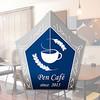 Pen Café - その他写真: