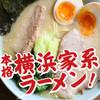 浅草隊 - その他写真: