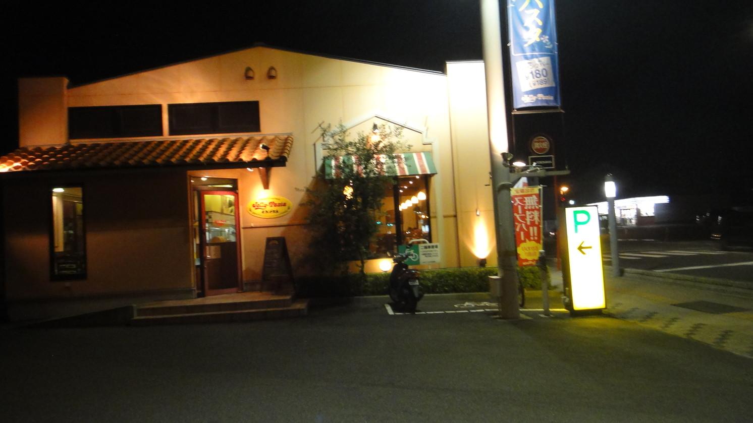 ジョリーパスタ 鈴鹿店