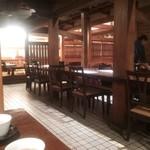 西村屋 和味旬彩 - 内観写真: