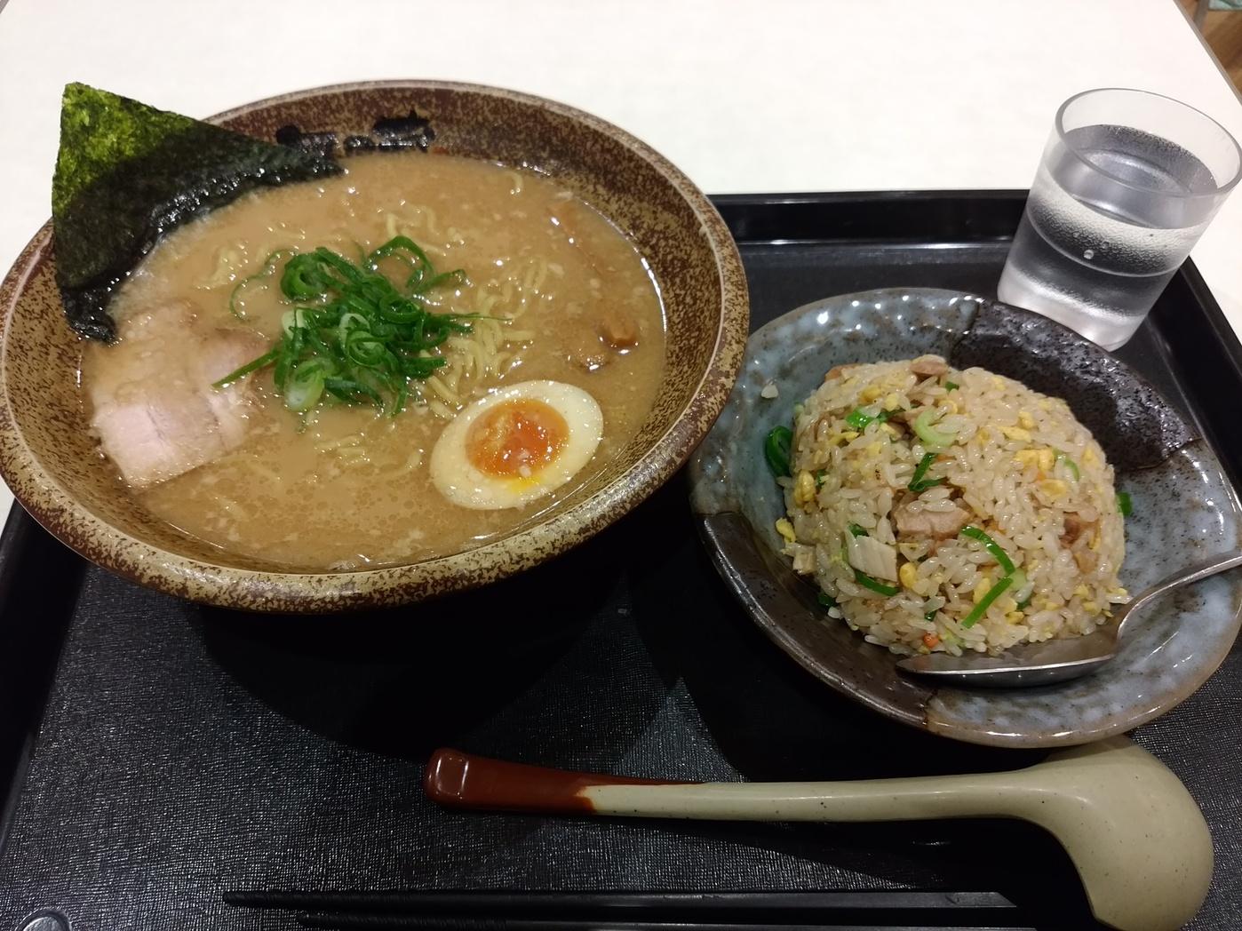 無尽蔵 京都五条家