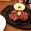 炭焼ステーキくに - 料理写真:ワイルドステーキランチ(1280円)
