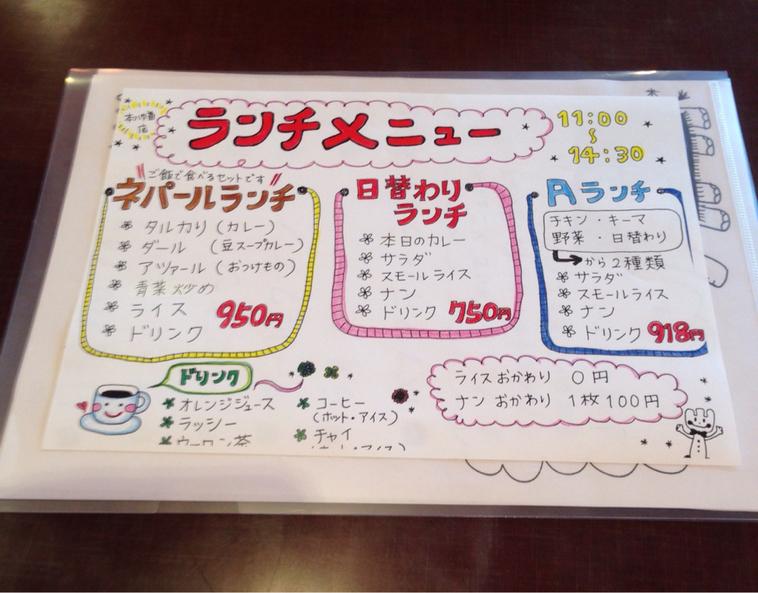 サンサール 本八幡店