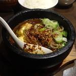 陳家私菜 赤坂一号店 湧の台所 - 頂天石焼麻婆豆腐