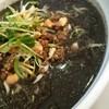 豪壱 - 料理写真:黒担々麺(税込800円)