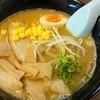 ラーメンのほうれんそう - 料理写真:味噌チャーシュー麺