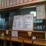 中華 芝苑 - 土曜のお昼 まったりできます。