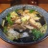 茶漬 鹿火矢 - 料理写真:くさや茶漬