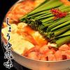 博多もつ鍋 蟻月 - 料理写真:赤のもつ鍋