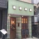 46247864 - チェルト・Certo(都内新宿区須賀町)外観〜入口
