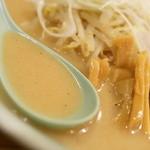 糸末 - スープ