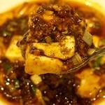 チャイニーズ 芹菜 - セロリお勧め麻婆豆腐