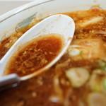 46257590 - 上部スープ