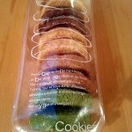 洋菓子工房べんべや - クッキー詰め合わせ