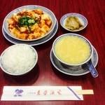 東栄酒家 - 麻婆豆腐ランチ