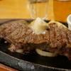 おいしんぼう - 料理写真:サーロインステーキ(300g)