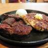 ステーキハウス ガッツ テキ - 料理写真:カットステーキ+ハンバーグ