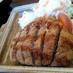 レストラントキワ - 料理写真:メンチカツ定食(税別720円)