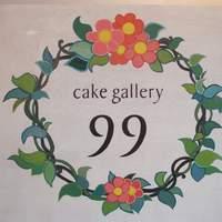 cake gallery 99 - この看板が目印です。