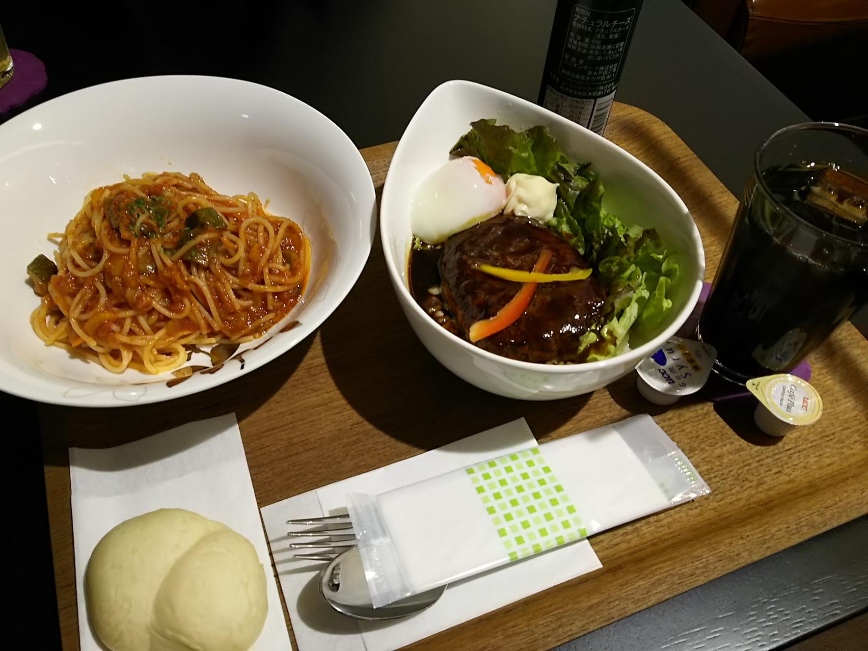 モアカフェ 東京インテリア家具下田店