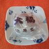 三原堂 - 料理写真:豆大福ー約84g
