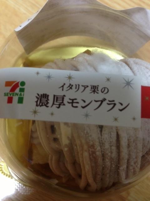 セブンイレブン 小松大島町店