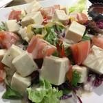 さかなかや - 豆腐サラダ