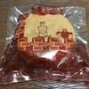 ユーカリプティース - 料理写真:くまどら 280円