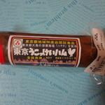 46306920 - 東京うこっけいハム