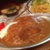 レストラン ポパイ - 料理写真:カレーハンバーグ