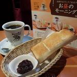 コメダ珈琲店 - ホットコーヒー「コメ黒」と小倉あんトーストモーニング