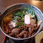 井筒亀 - 猪ホルモンどて煮