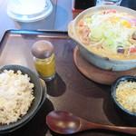 釜揚げうどん 鈴庵 - 柚子香る白味噌仕立ての鶏もつUDON 大400g