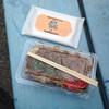 高瀬製麺所 - 料理写真:ベンチで食べると言ったらウエットティッシュをくれました