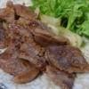 紙音 - 料理写真:国産焼き肉 1000円